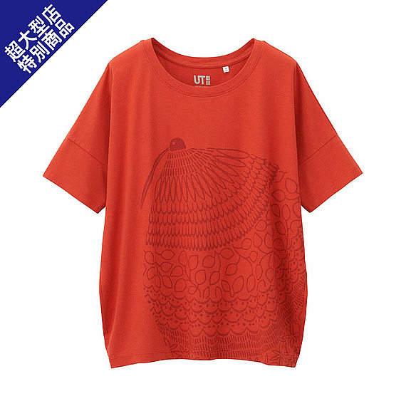 """デザインが秀逸な""""おしゃれTシャツ""""大集合:夏はおしゃれTシャツで決まりでしょ! 9番目の画像"""