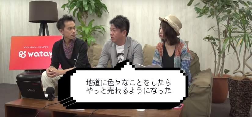 「広告費が10万円しかない!」――ホリエモンが提案するお金のかからないマーケティングとは!?  1番目の画像