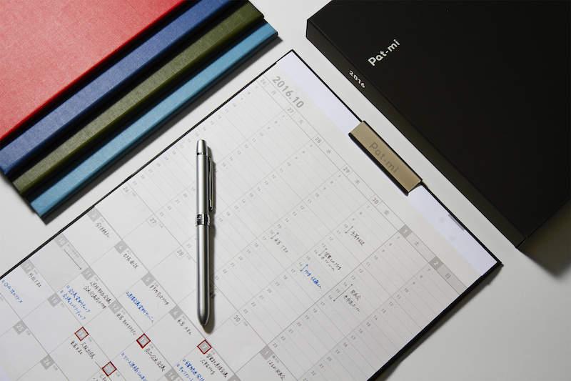 効率的なタイムマネジネントを叶えるスマートなおすすめビジネス手帳3選 2番目の画像