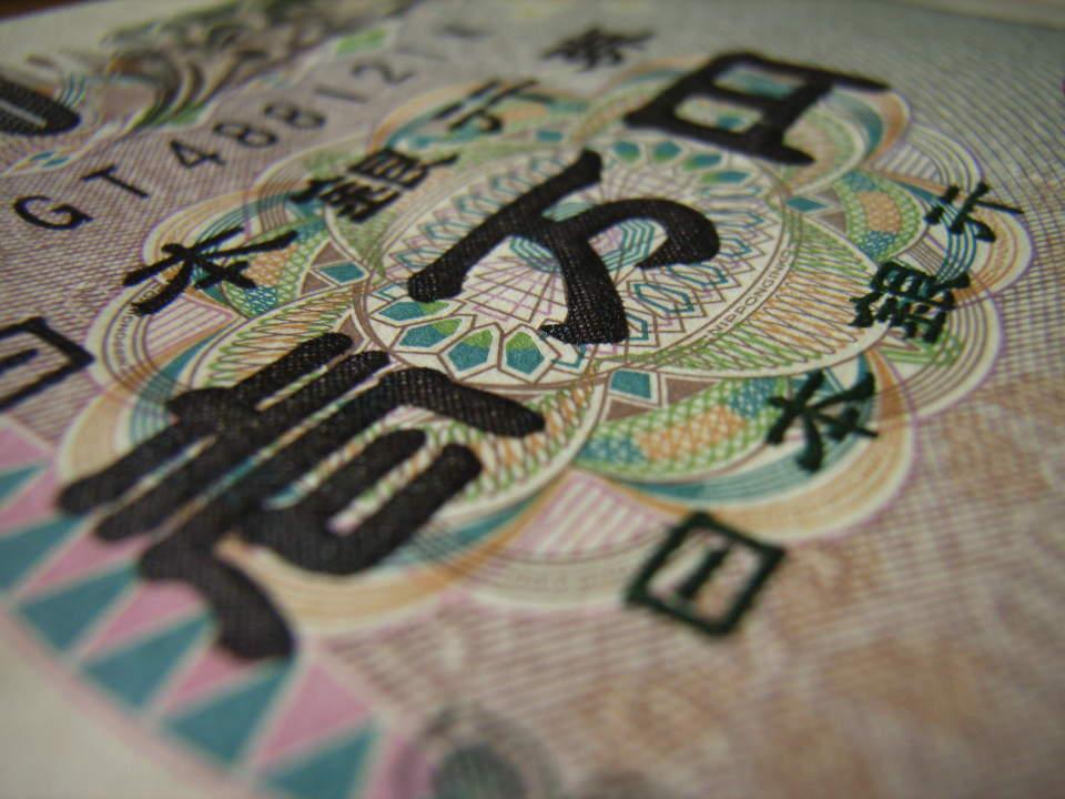 「お金貸して」はデメリットだけじゃない! お金を貸すメリットと、上手な貸し方について考えてみた。 1番目の画像