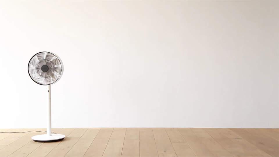 ただの扇風機じゃない。バルミューダの扇風機Green Fan Japanの魅力 3番目の画像