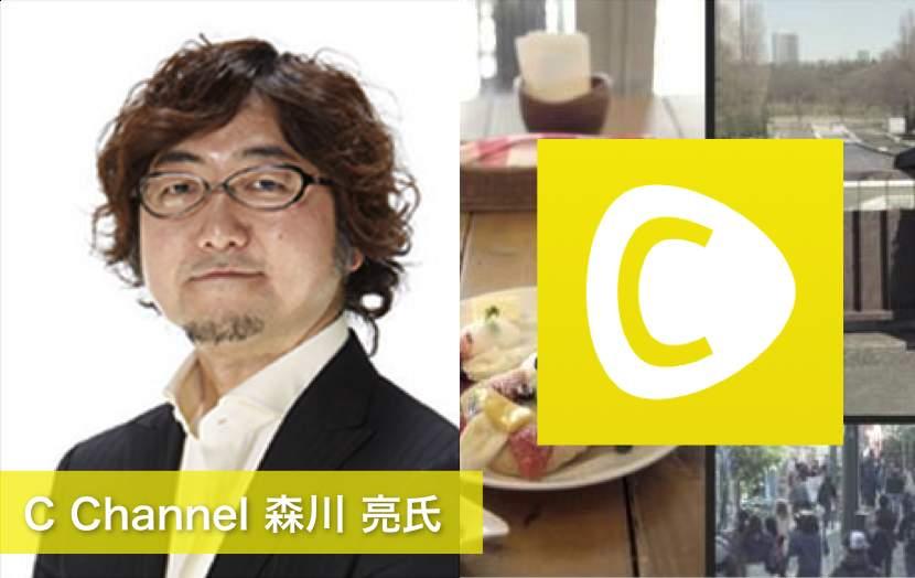 森川亮、橋本善久が描く、IT業界・エンジニアの「未来予想図」:あのエンジニアに会えるイベント開催 2番目の画像