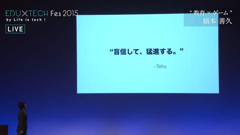 森川亮、橋本善久が描く、IT業界・エンジニアの「未来予想図」:あのエンジニアに会えるイベント開催 6番目の画像