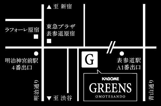 """まるで野菜をかじったような飲料「GREENS」。カゴメが打ち出す""""新時代の野菜ジュース"""" 6番目の画像"""