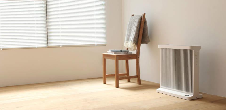 無機質なヒーターとはお別れを。デザインの優れた4つのヒーターが快適な越冬の秘策 3番目の画像