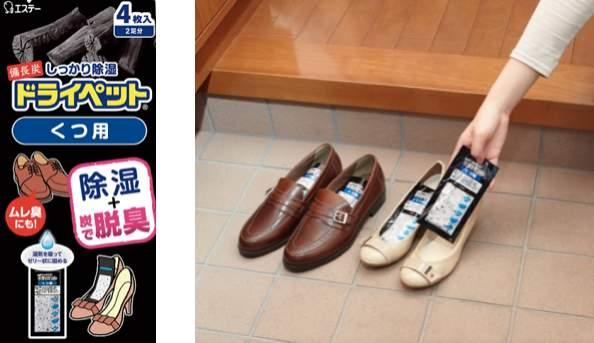 """ビジネス靴の中の湿度は驚きの""""99%""""! 臭い対策の救世主はジメジメもとれるあのアイテム 4番目の画像"""