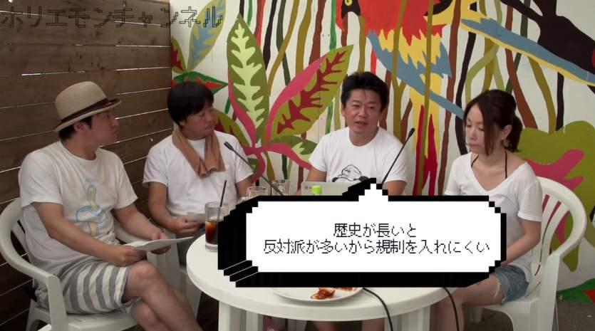 日本のイベントは海外よりつまらない!? ホリエモンが考える、最近の「祭」の問題点とは? 1番目の画像