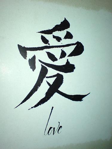 """「難」があるから「有り難い」――ゴルゴ松本が説く""""心を変える言葉の授業""""『あっ!命の授業』 2番目の画像"""
