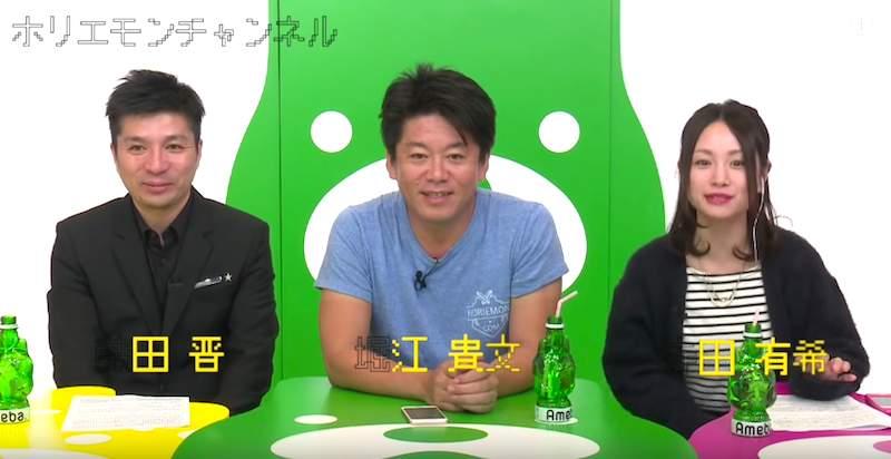 サイバーエージェントの新サービスは「リア充向けニコ生」!? ホリエモンと藤田氏が語る次世代SNS 1番目の画像