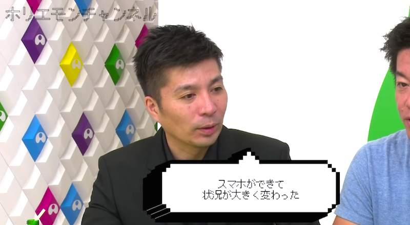 サイバーエージェントの新サービスは「リア充向けニコ生」!? ホリエモンと藤田氏が語る次世代SNS 3番目の画像