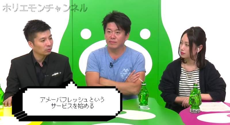 サイバーエージェントの新サービスは「リア充向けニコ生」!? ホリエモンと藤田氏が語る次世代SNS 4番目の画像