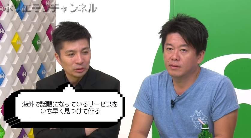 ホリエモンとCA藤田晋が語るバイアウトされる事業の法則! 「一年後に流行る事業はこれで分かる」 4番目の画像