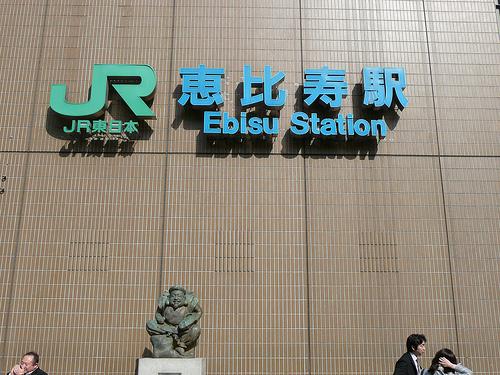 「東京都 住みたい街ランキング」でついに吉祥寺が首位陥落! 1位に選ばれたのはあの街 2番目の画像
