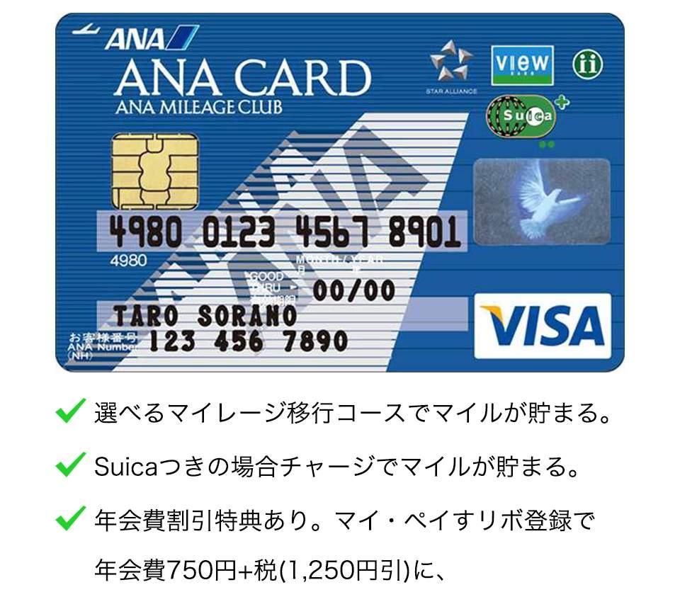 クレジットカードは大人のたしなみ。若手ビジネスパーソンが持つべき一枚をリサーチ 3番目の画像