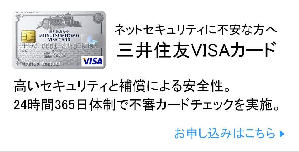 クレジットカードは大人のたしなみ。若手ビジネスパーソンが持つべき一枚をリサーチ 12番目の画像