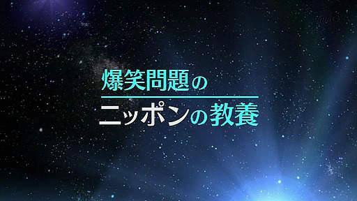 企画書は未完成にしろ。――番組プロデューサーとCMプランナーが「今後のテレビ」を語る 3番目の画像