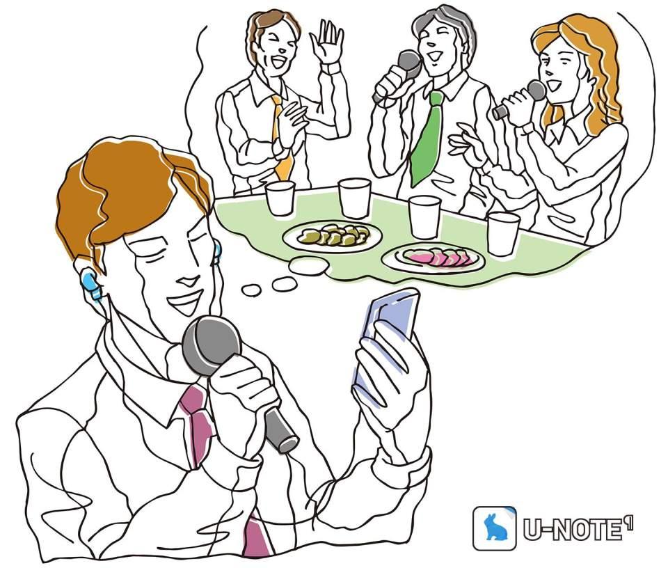 CD音源では練習するな!  忘年会・新年会で上司&新卒女子の心をつかむカラオケ必勝法 3番目の画像