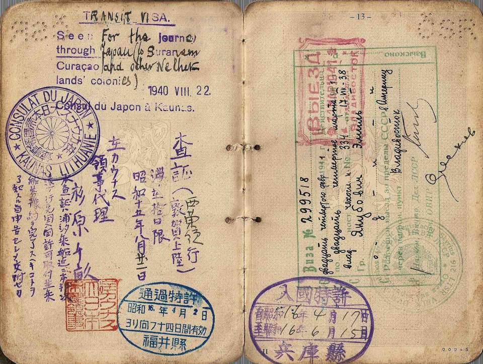 """6000人を救った""""命のビザ""""。日本が誇る国際人・杉原千畝の稀少な名言に「隠された秘密」 2番目の画像"""