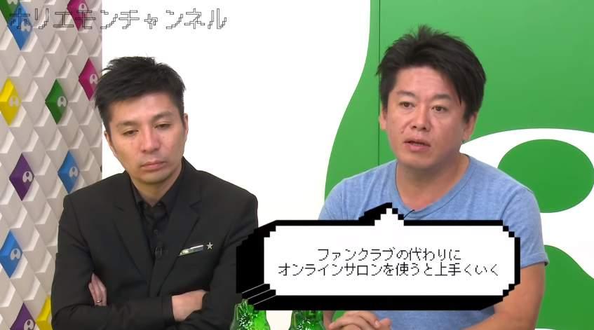 ホリエモンとCA藤田晋が漫画アプリの未来を大激論!――「無料サービスでは、上手くいかない!」 3番目の画像