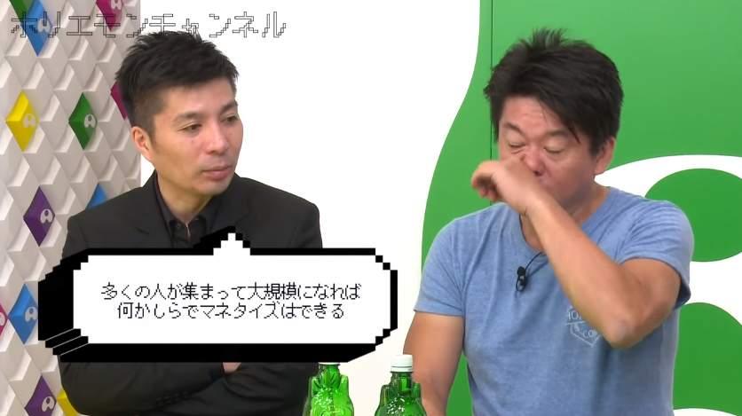 ホリエモンとCA藤田晋が漫画アプリの未来を大激論!――「無料サービスでは、上手くいかない!」 4番目の画像