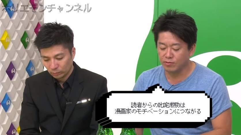 ホリエモンとCA藤田晋が漫画アプリの未来を大激論!――「無料サービスでは、上手くいかない!」 1番目の画像