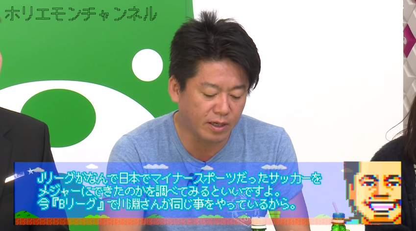 ホリエモンとCA藤田晋が期待するのはマイナースポーツ!? 「次世代のキラーコンテンツになるはず」 2番目の画像