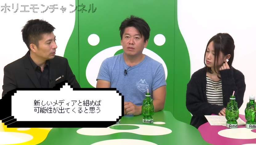ホリエモンとCA藤田晋が期待するのはマイナースポーツ!? 「次世代のキラーコンテンツになるはず」 1番目の画像