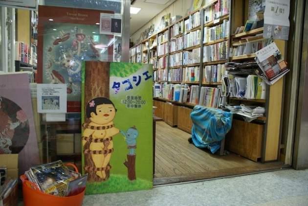 東京にある、異彩を放つおすすめ本屋。ビール片手に本を読もう。 13番目の画像