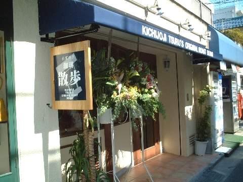 常連になりたい東京の特選コーヒーショップ。味・香り・コク・雰囲気、求めていた一杯に巡り合う 9番目の画像