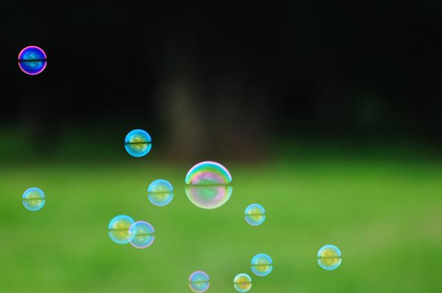 君の思考力を鍛える問い。「空気はなぜ透明か?」に答えを出してから読んでほしい『観想力』 2番目の画像