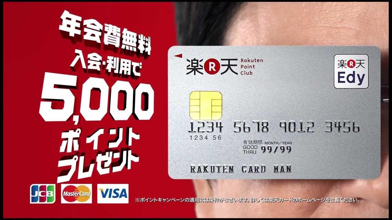 条件が魅力的なクレジットカードは、審査が通りにくい? 「クレジットカード審査偏差値」について解説 2番目の画像