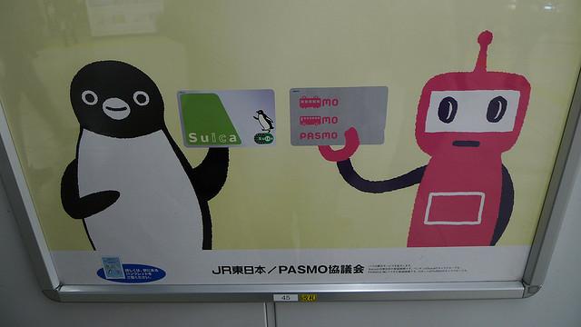 クレジットカードとPASMO(パスモ)オートチャージの相性が良すぎる理由 3番目の画像