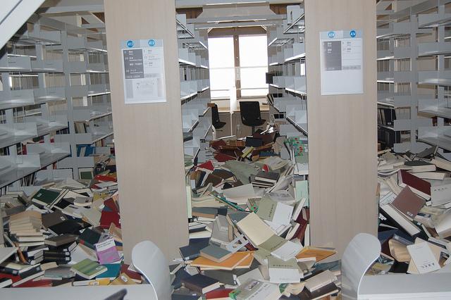 地震保険、おすすめはどの会社? いつくるかわからない災害に備えて自分の家と財産を守ろう。 1番目の画像