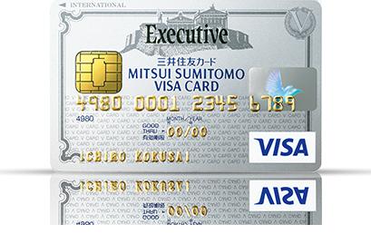 クレジットカードの付帯保険ってどういうものなの? カード会社の種類別保障内容を紹介。 2番目の画像