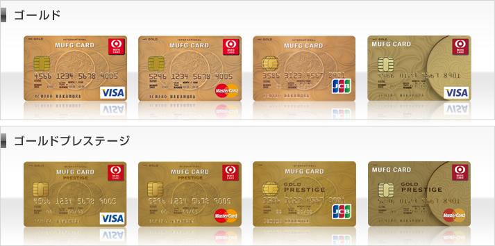 クレジットカードの付帯保険ってどういうものなの? カード会社の種類別保障内容を紹介。 3番目の画像