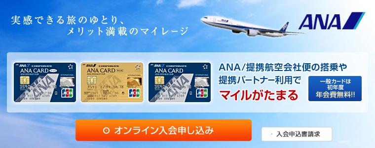 クレジットカードの付帯保険ってどういうものなの? カード会社の種類別保障内容を紹介。 5番目の画像