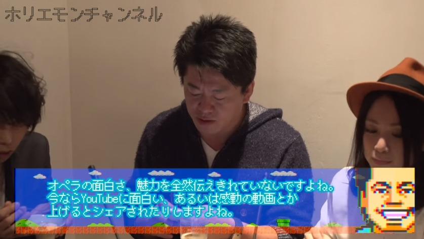 """メディアミックス成功のカギは意外な○○! ホリエモン「最近の成功事例は""""歌舞伎""""だよね」 2番目の画像"""