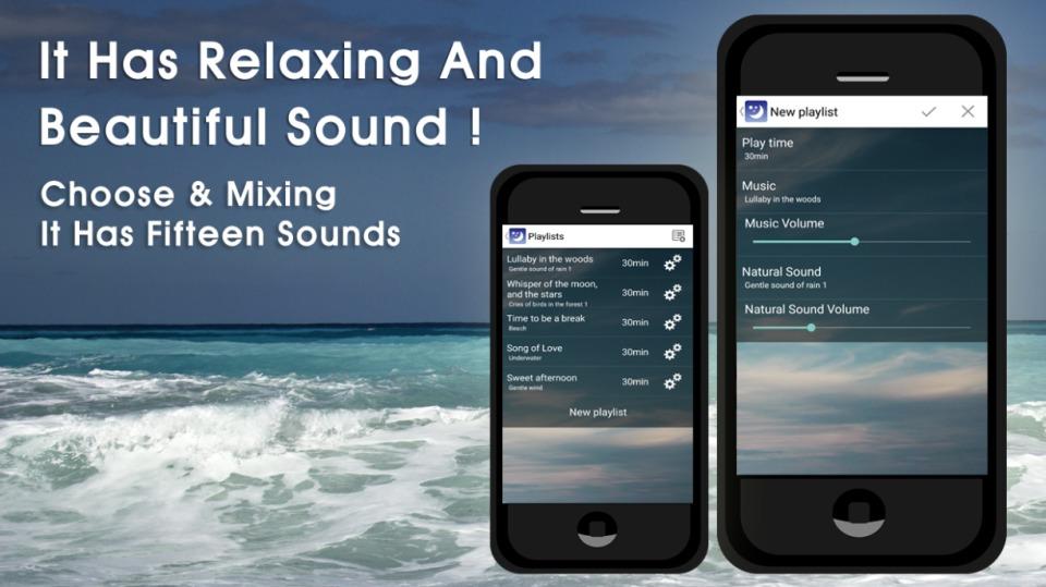 快眠音楽から睡眠サイクルの解析まで、Androidのおすすめ睡眠アプリ6選:睡眠の質が人生の質へ 7番目の画像