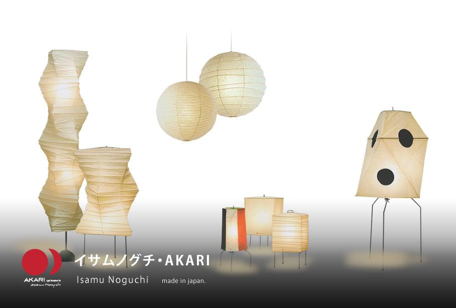 「光で、癒す」3つのおすすめ間接照明ブランド:自宅を上質な癒し空間に。 2番目の画像