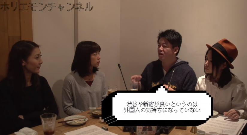 """「狙い目は、渋谷や新宿ではなく""""荻窪""""!」 Airbnb代行で稼ぐ意外なコツをホリエモンが伝授 5番目の画像"""