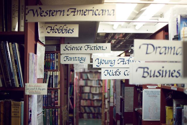 小さな販売店に知って欲しい7つの販売のコツ:名物書店員が語る、EC時代の販売店『まちの本屋』 1番目の画像