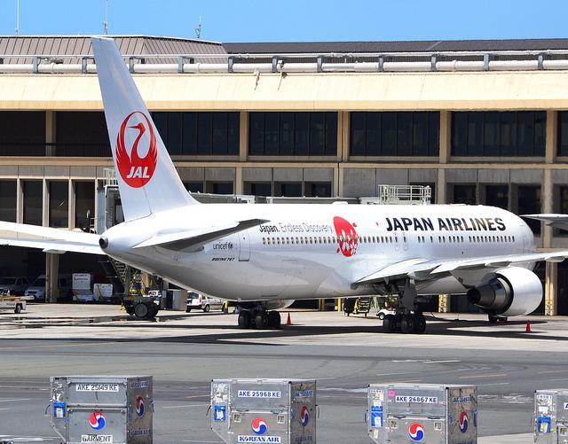メリットがたくさん? JALの株式優待について 1番目の画像