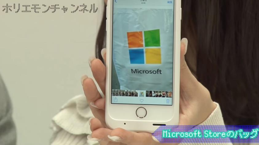 ホリエモン「製品は良いが、変わりきれていない!」 ホリエモンがMicrosoftを徹底評価! 7番目の画像