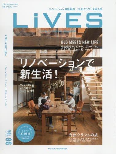 おしゃれ生活の参考書「インテリア雑誌」:手軽な雑誌から、一歩先のインテリア空間を学べ 3番目の画像