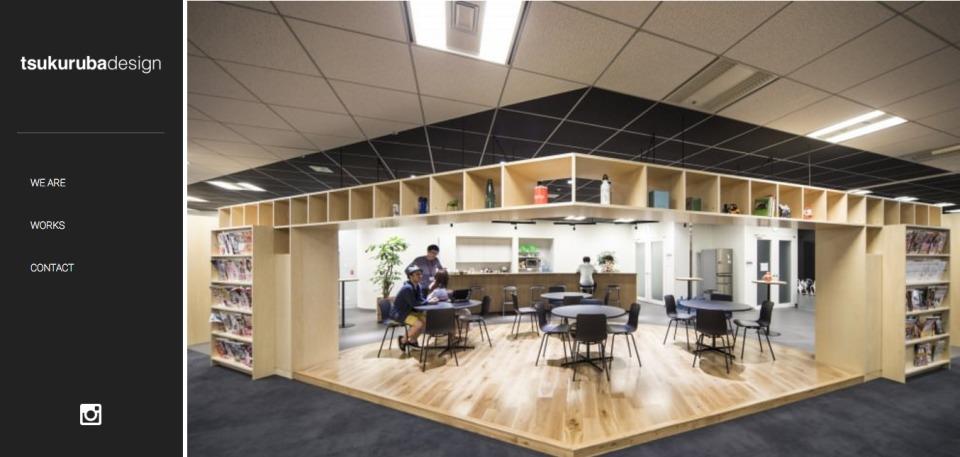 """おしゃれオフィス作りの三か条:日本の経営者よ、これが""""働きたくなる""""おしゃれオフィスだ! 6番目の画像"""
