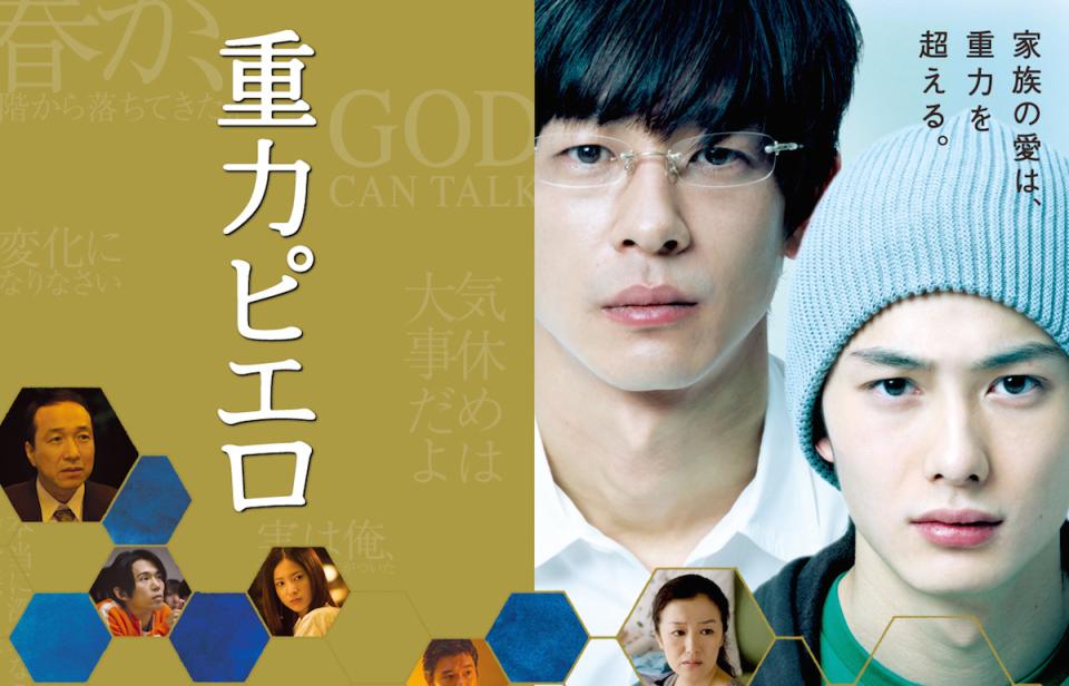 伊坂幸太郎のおすすめ作品ランキングTOP10:休日は伊坂幸太郎ワールドに浸れ。 1番目の画像