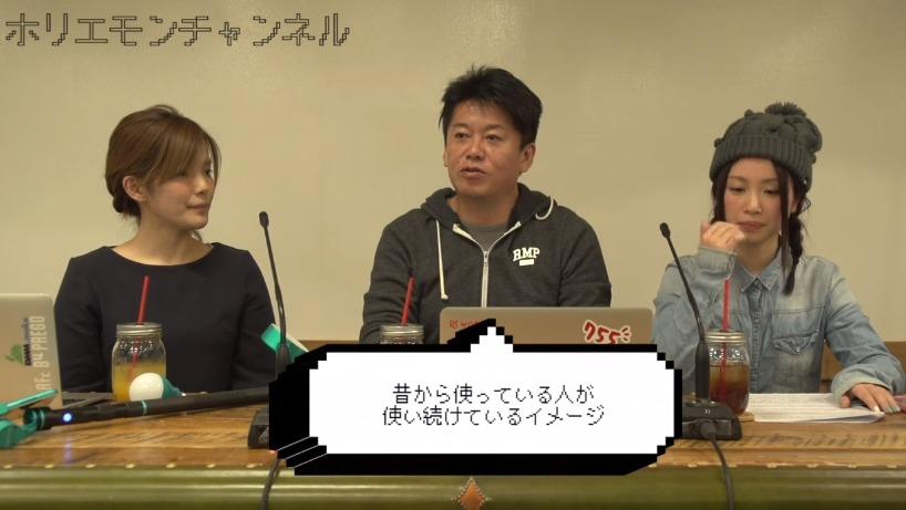 """今のYahoo! JAPANって実際どうなの? ホリエモンが指摘する""""ヤフーが抱える2つの欠点"""" 6番目の画像"""