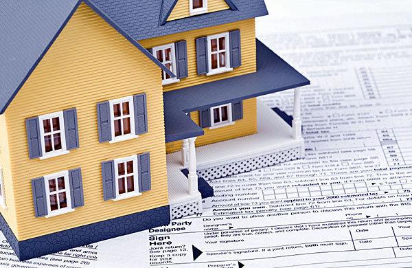 不動産取得税の税率はいくら? 減税対象はどんなもの? 1番目の画像