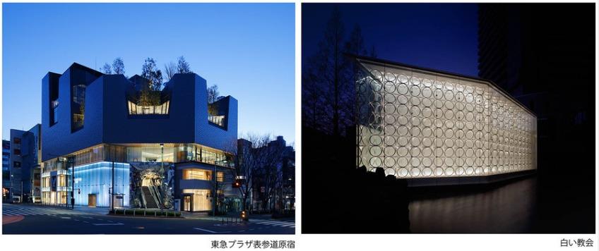 """日本で唯一の""""照明デザイナー""""が語る「光に包まれる」感覚とは 2番目の画像"""