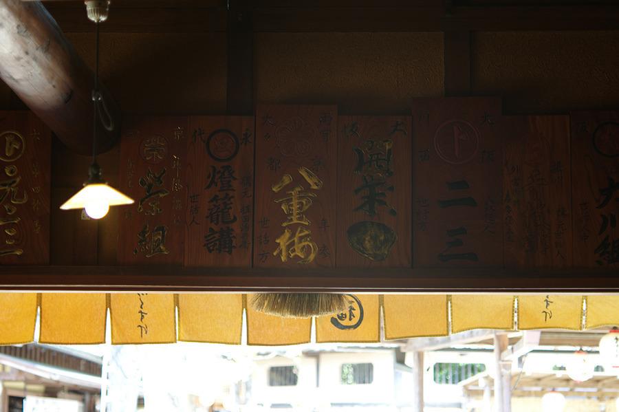 「三重県知事×クリエイティブディレクター」の対談から見えてくる、日本人が忘れてしまったものとは 5番目の画像